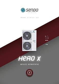 Sendo Hero X Αντλίες Θερμότητας
